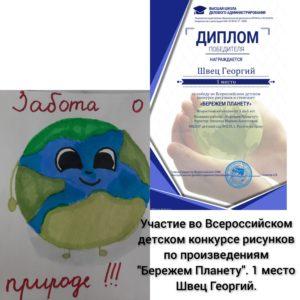 CollageMaker_20210408_222341380