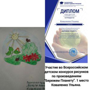 CollageMaker_20210408_222713443